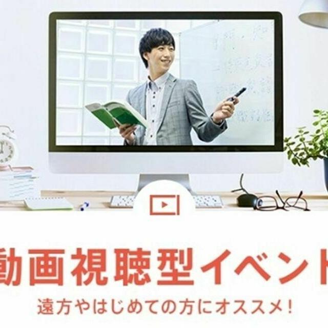 神戸電子専門学校 YouTube視聴可能!オープンキャンパス・入試&学費説明会1