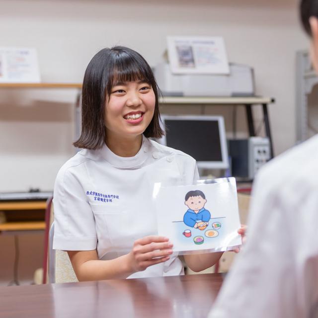 西武学園医学技術専門学校 東京池袋校 オープンキャンパス(言語聴覚学科)高次脳機能障害とは1