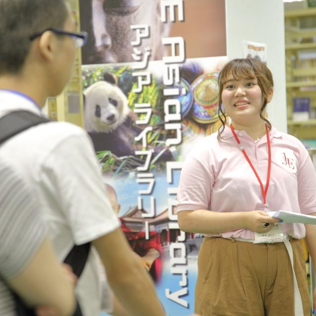 日本経済大学 ★東京渋谷キャンパス  OPEN CAMPUS 2018★2