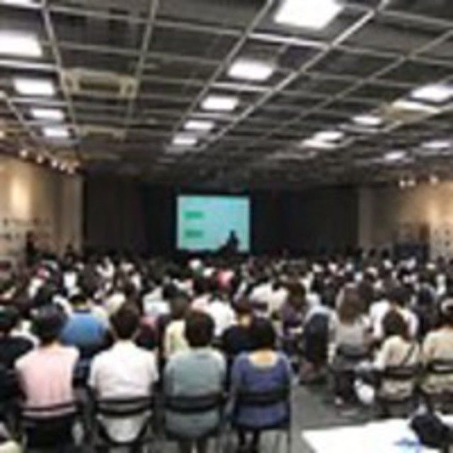 専門学校 桑沢デザイン研究所 〈桑沢〉オープンキャンパス20183