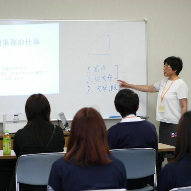 武蔵丘短期大学 ☆入試相談会のお知らせ☆2