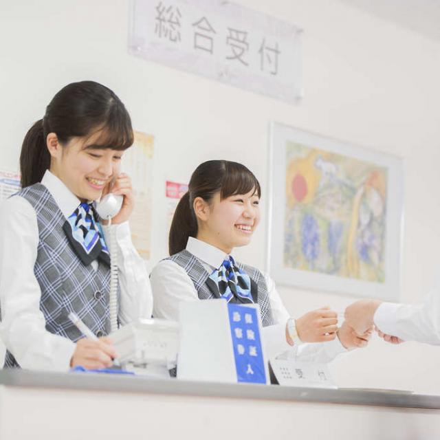 東京医薬専門学校 病院受付の仕事を知ろう!~カルテ入力体験ができる!~1