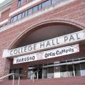 北翔大学 オープンキャンパス