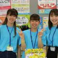 『ケイタンWEBオーキャン2020』開催中☆/京都経済短期大学