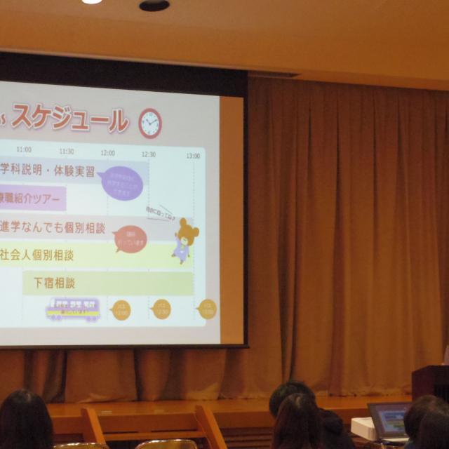 神戸総合医療専門学校 オープンキャンパス1