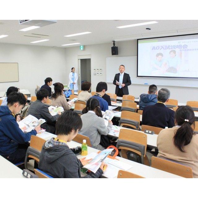 神奈川衛生学園専門学校 【鍼灸マッサージ】入試説明会1