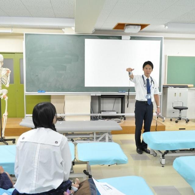 平成医療短期大学 オープンキャンパス20193