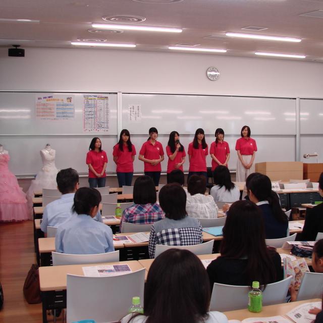 千葉経済大学短期大学部 2018オープンキャンパス2