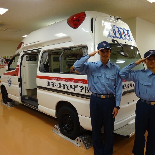 湘南医療福祉専門学校 呼吸がない!空気の通り道を作ろう。【救急救命科】1