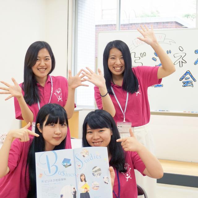目白大学短期大学部 2018オープンキャンパス情報~新宿キャンパス~1