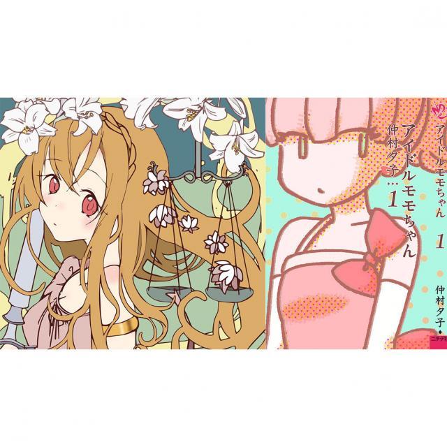 日本デザイン福祉専門学校 8/27(月)コミックイラストで描く1