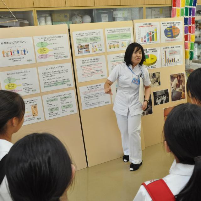 医療福祉専門学校 緑生館 理学療法・作業療法志望者のためのスペシャルオープンキャンパス3