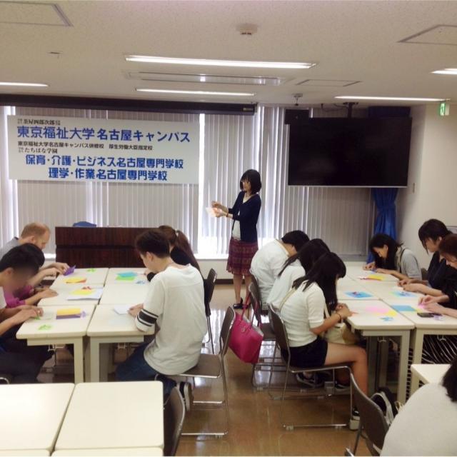 保育・介護・ビジネス名古屋専門学校 春の合同オープンキャンパス3