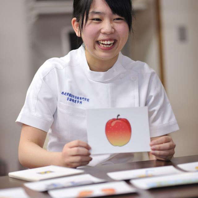 西武学園医学技術専門学校 東京池袋校 オープンキャンパス(言語聴覚学科)チーム医療の中のSTの役割3