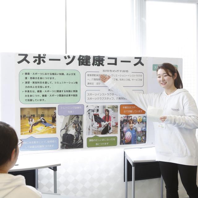 滋賀短期大学 ビジネス オープンキャンパス20194