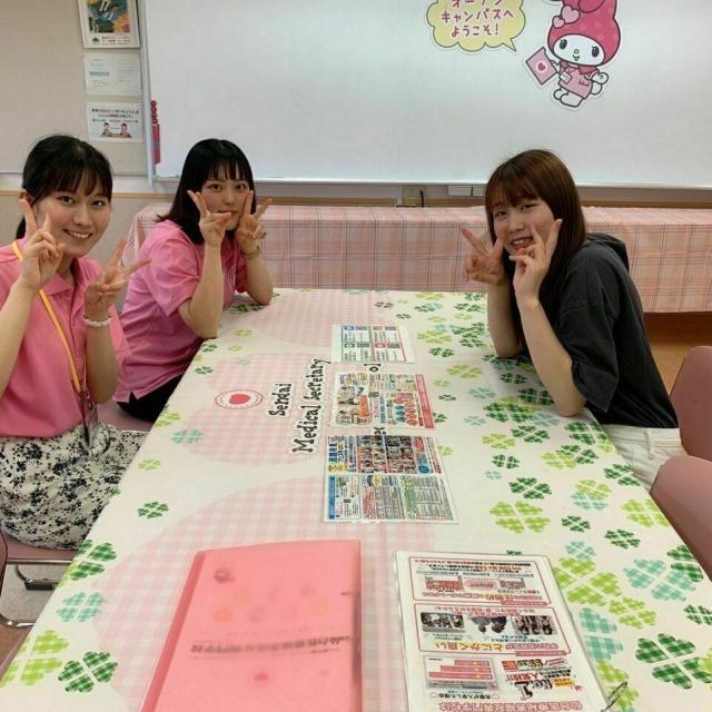 仙台医療秘書福祉専門学校 【無料バス付き】AO・入試・特待生説明会★1