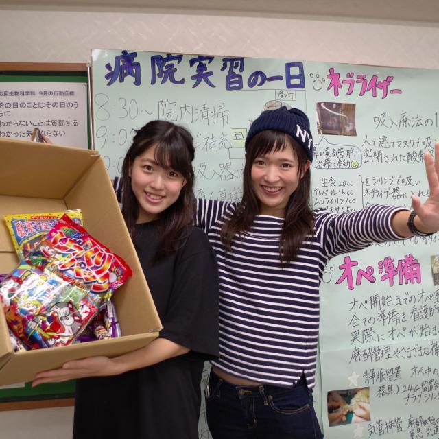 湘央生命科学技術専門学校 学園祭☆第33回湘央祭3