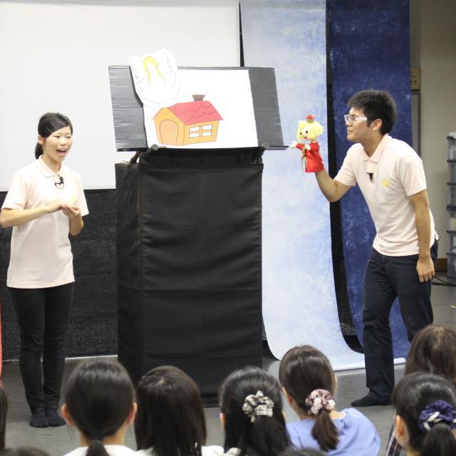 くらしき作陽大学 【子ども教育学部】オープンキャンパス20183