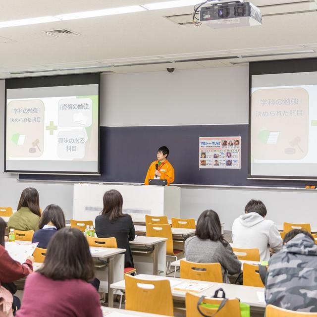 専修大学 オープンキャンパス(3月:生田キャンパス)3