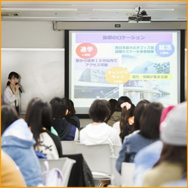 ECC国際外語専門学校 ★ オープンキャンパス ★2