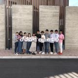【男女共学・新キャンパス】先生になれる大学が開校!の詳細