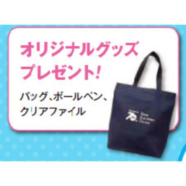 大阪電子専門学校 6月 AO入試説明有!先輩と体験できるオープンキャンパス2