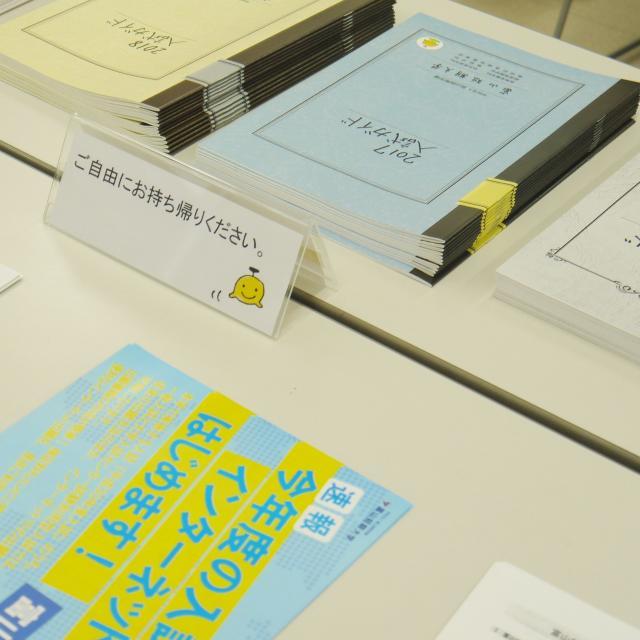 富山短期大学 オープンキャンパス パート33