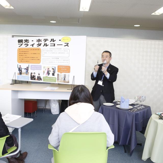 滋賀短期大学 ビジネス オープンキャンパス20192