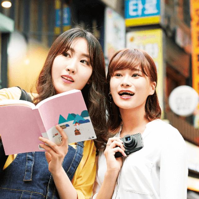 東京観光専門学校 外国語コミュニケーション  韓国語コース 体験講座3