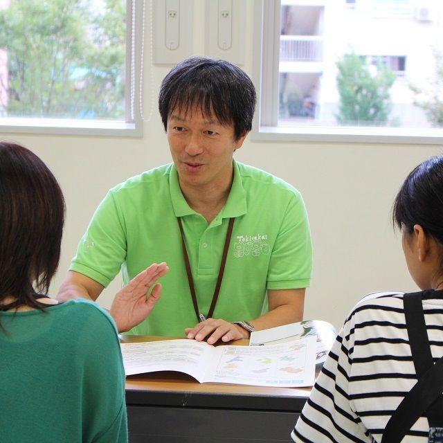 常磐会短期大学 入試対策講座1