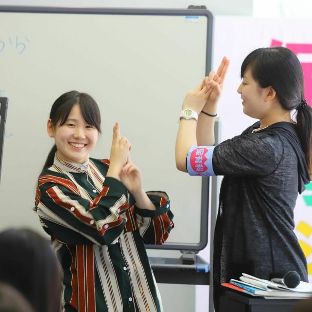 聖徳大学短期大学部 オープンキャンパス2020!1