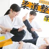 新宿、真夏の包帯講座 ~未来の院長はキミだ!~の詳細