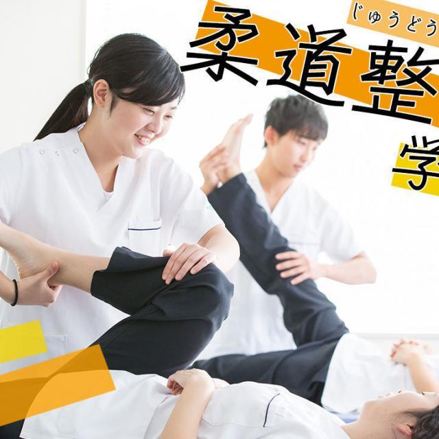 新宿医療専門学校 キネシオテープを貼ってみよう! ~スポーツ好きは必見です~1