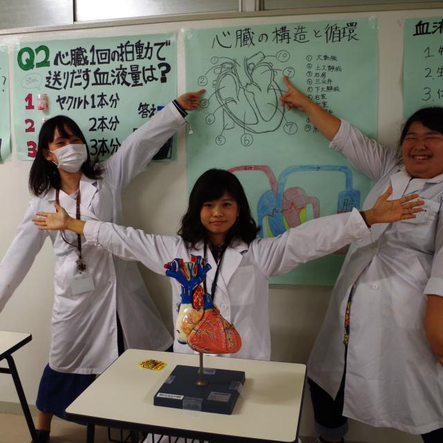 湘央医学技術専門学校 学園祭☆第33回湘央祭1