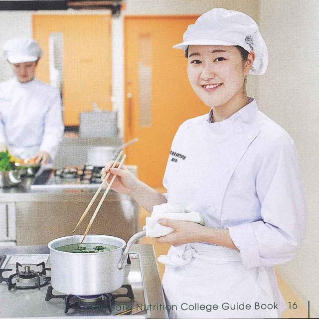 オープンキャンパス(調理デモと体験実習あります)