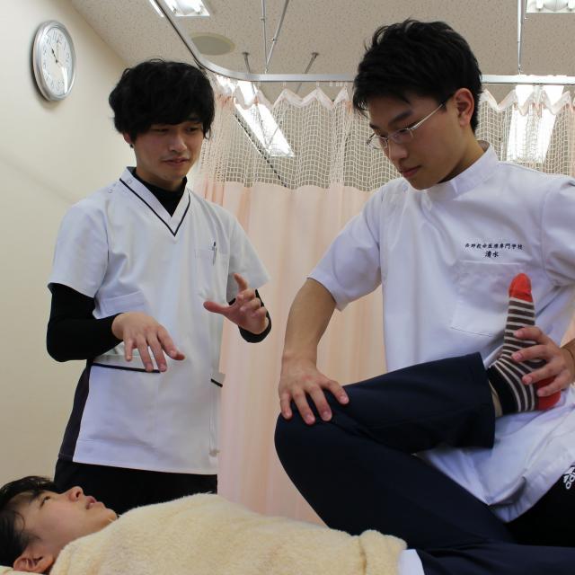 長野救命医療専門学校 柔道整復師学科 個別相談「進学相談会」2019-20202