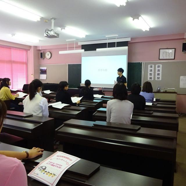 埼玉純真短期大学 5月オープンキャンパス3
