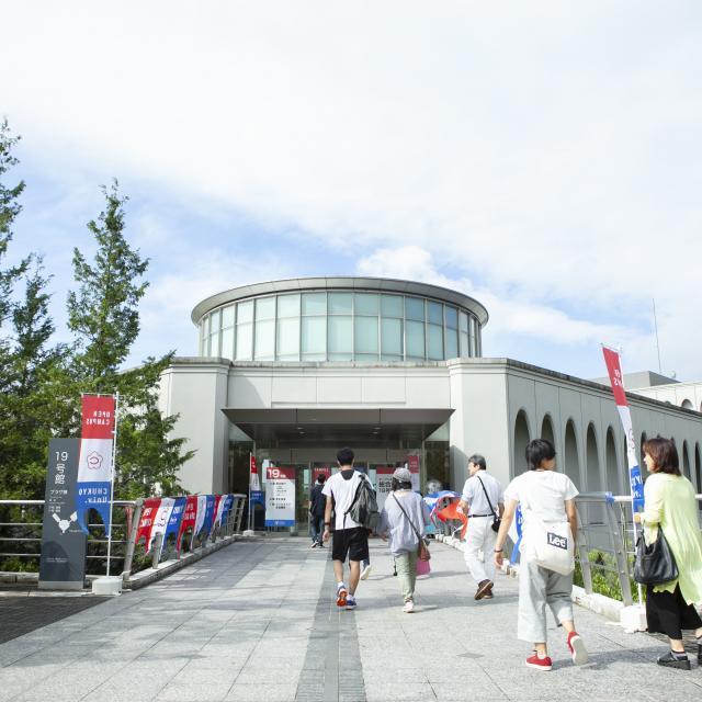 中京大学 オープンキャンパス2019 in豊田1