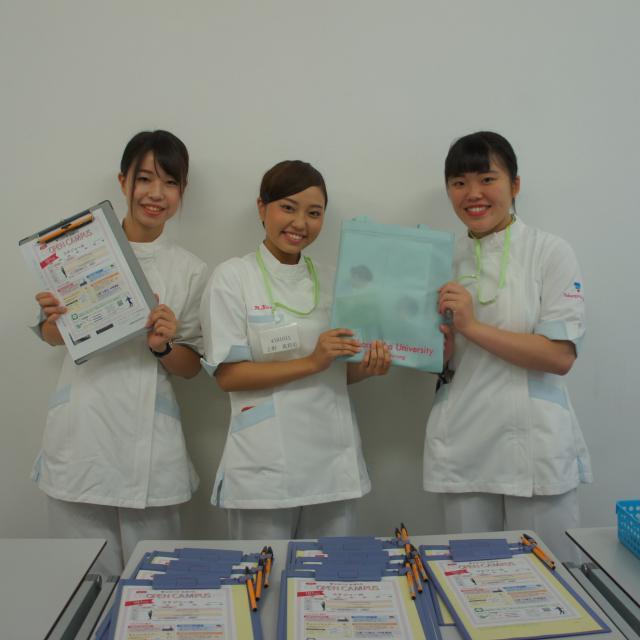 宝塚大学 【看護学部】ミニオープンキャンパス20181