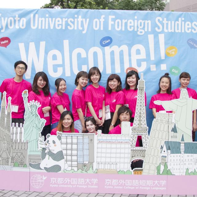 京都外国語大学 OPEN CAMPUS 20181