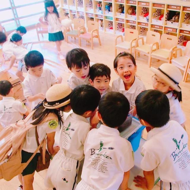 名古屋文化学園保育専門学校 1日こども園の先生体験 (津こども園)1