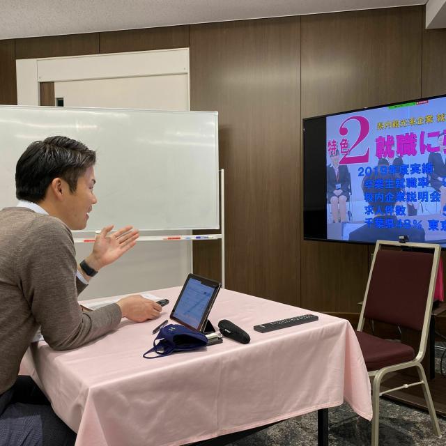 国際トラベル・ホテル・ブライダル専門学校 10/23(土)自宅から参加しよう♪オンライン学校説明会♪1