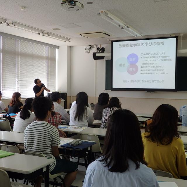 静岡福祉大学 2018年オープンキャンパス3