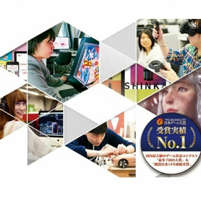 HAL大阪 体験入学1