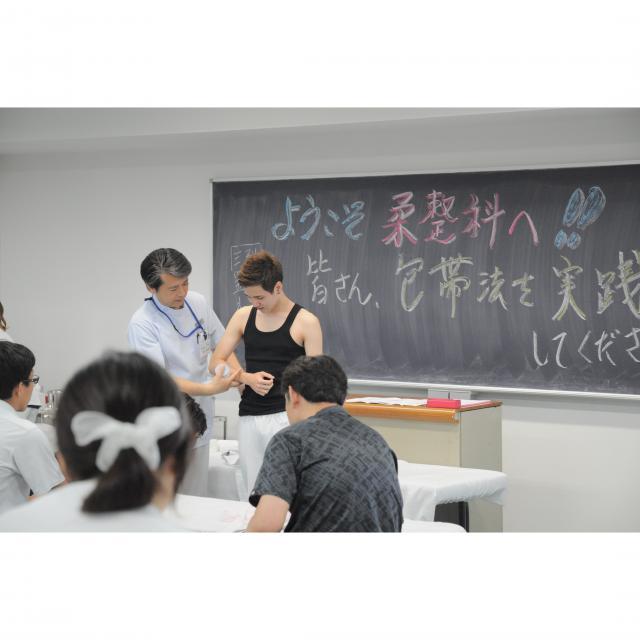 東京医療福祉専門学校 学校説明会(平成30年度)3