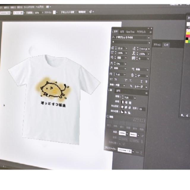 YIC情報ビジネス専門学校 【予約フォーム】Tシャツプリント体験(情報系)1