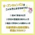 札幌医療秘書福祉専門学校 【全学年対象♪】オープンキャンパス2