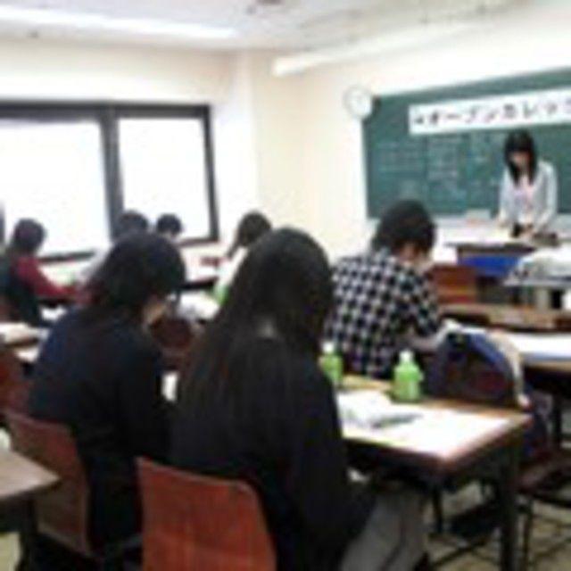 駿台法律経済&ビジネス専門学校 法律資格を取ろうガイダンス3