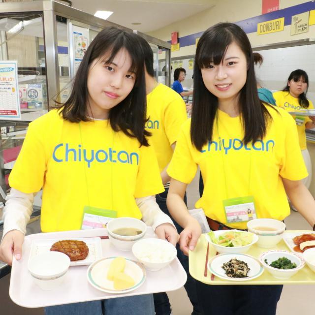 大阪千代田短期大学 春のオープンキャンパス2