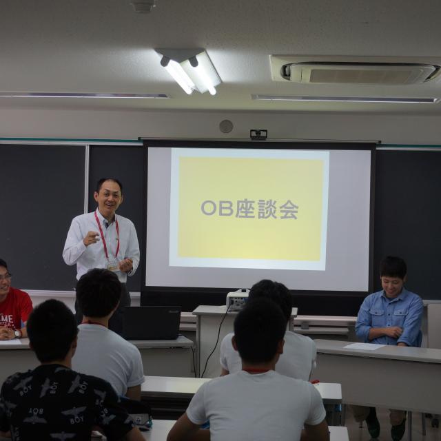 吉田学園情報ビジネス専門学校 進学して公務員をめざすなら合格実績校のオーキャンをチェック!2